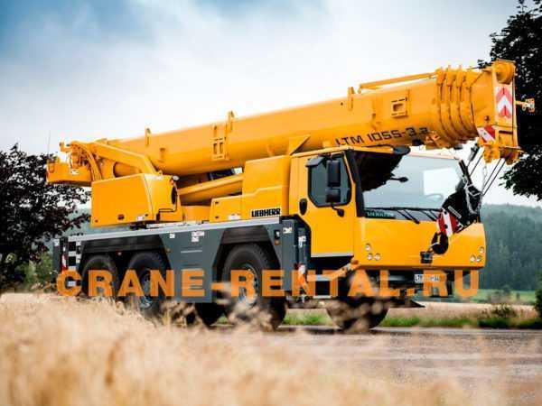 Liebherr 55 тонн LTM 1055